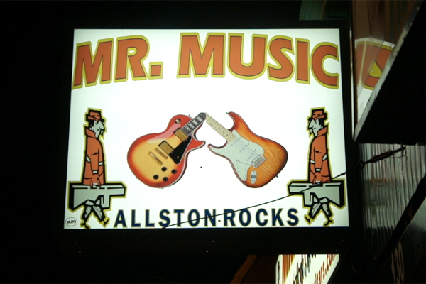 Allston Rocks - Mr Music