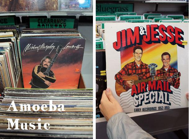 Amoeba Music - San Francisco - www.maathiildee.com
