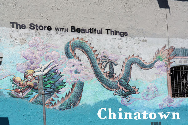 Chinatown - San Francisco - www.maathiildee.com