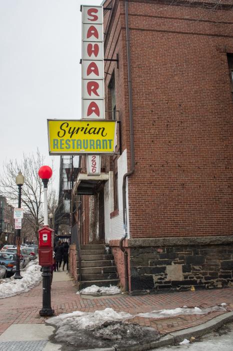 Syrian Restaurant South End