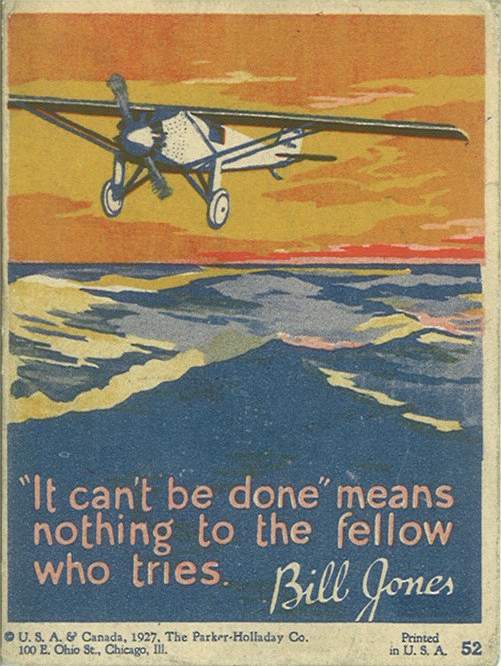 Try - Vintage Motivational Poster