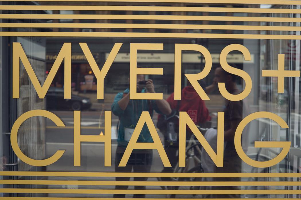 Myers and Chang restaurant Boston-2 devanture