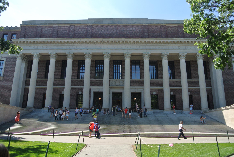 Widener Library 2016